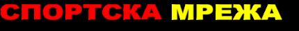 Македонска Спортска Мрежа